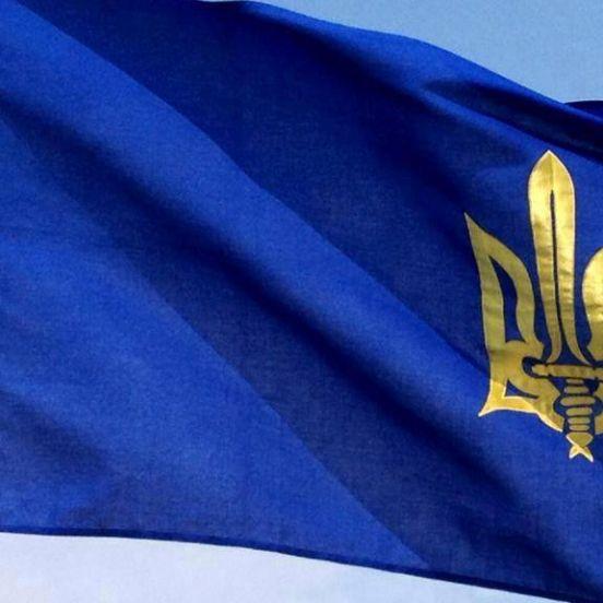 Сформированы в составе ВСУ боевые подразделения ОУН остаются на своих позициях и не будут поддаваться на провокации антиукраинских и антигосударственных сил