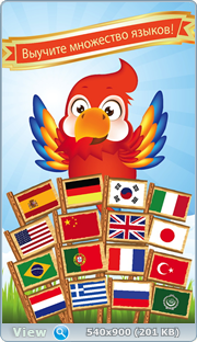 Phrasebook Pro - Learn Languages v10.2.0