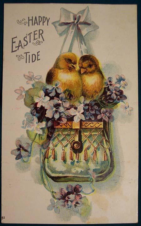 Красивые открытки и поздравления на пасху фото 509