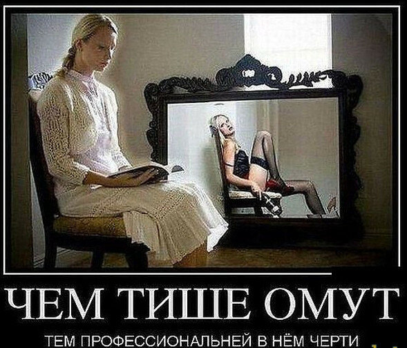 девушка.jpg