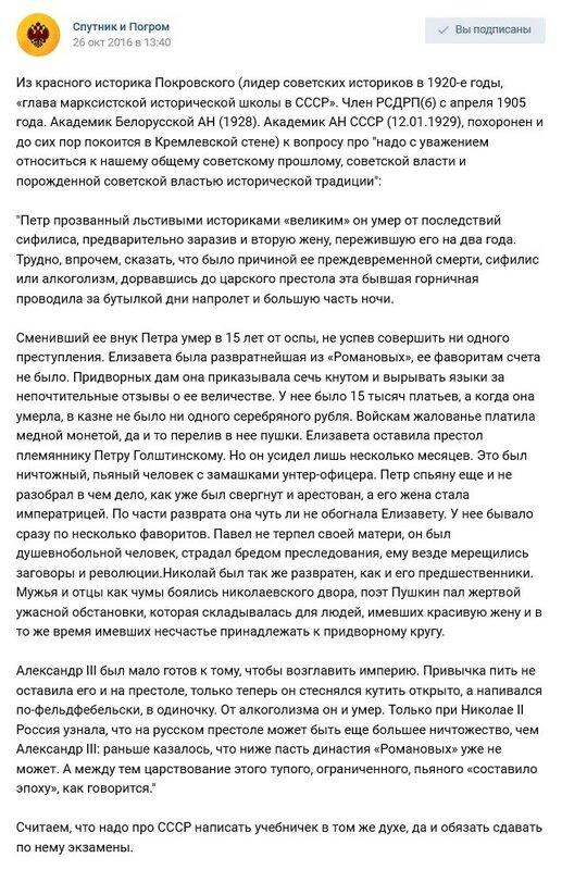 спутник_сталин.jpg