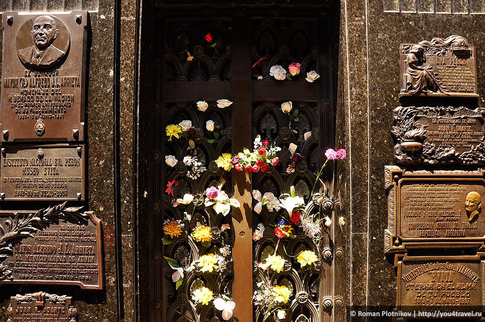 0 75c26d 7c31acbe orig Буэнос Айрес – самый европейский город в Латинской Америке