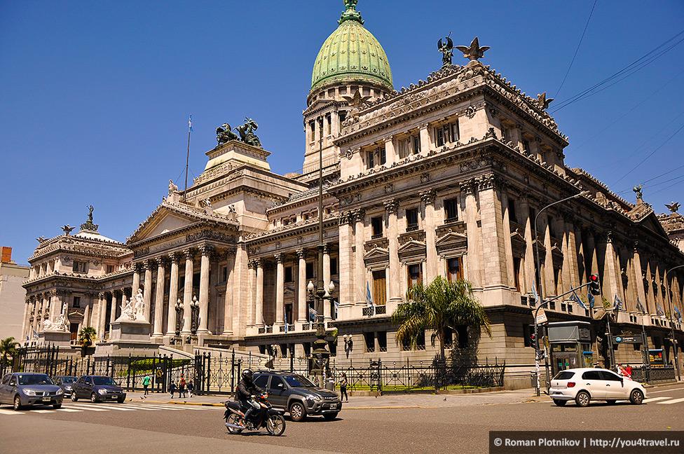 0 75c274 bc7fdc0c orig Буэнос Айрес – самый европейский город в Латинской Америке
