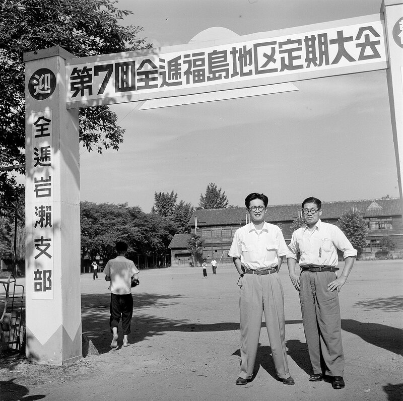 Two Guys in Button Up Shirts & Slacks - 1950s Japan