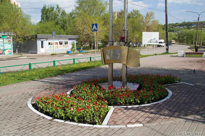 Памятник Аблукову
