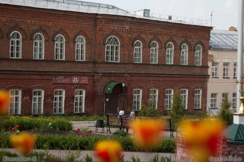 Ульяновское училище культуры