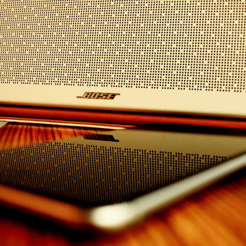 Современные технологии позволяют мне свободно передвигаться под звуки музыки! Автор фото: Джулиан Му