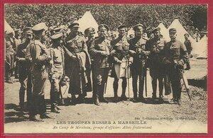 Русские войска в лагере Мирабо. Группа офицеров союзнических войск