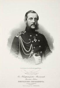Его Императорское Высочество Великий Князь Константин Николаевич, генерал-адмирал