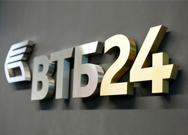 Банк ВТБ иМинобороны подписали соглашение овзаимодействии вобласти патриотического обучения