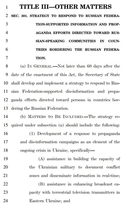 Конгресс США считает, что Президент Янукович отрекся от должности