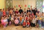 31 марта 2017 года в детском саду №11 Журавлик прошло тематическое мероприятие, посвященное Международному дню птиц. Для детей подготовительных групп совместно с приходом храма Новомучеников и исповедников Российских был организован экологический праздник