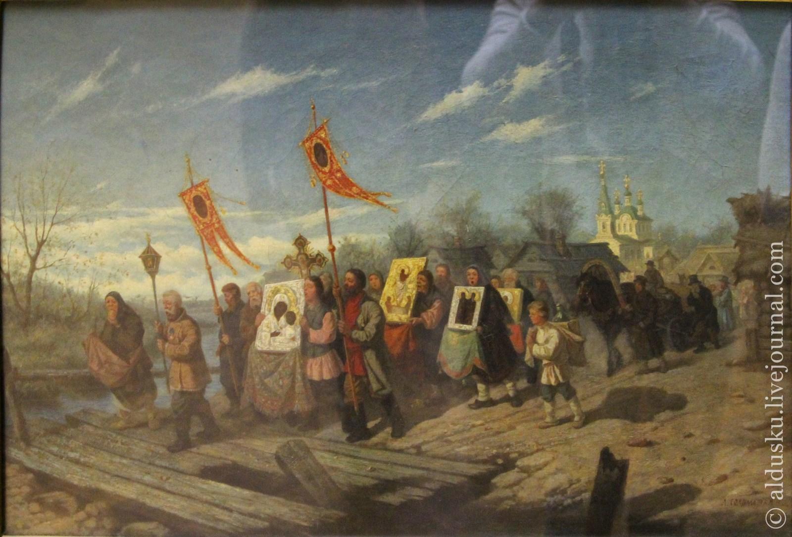 Соломаткин Л.И. (1837–1883) Крестный ход