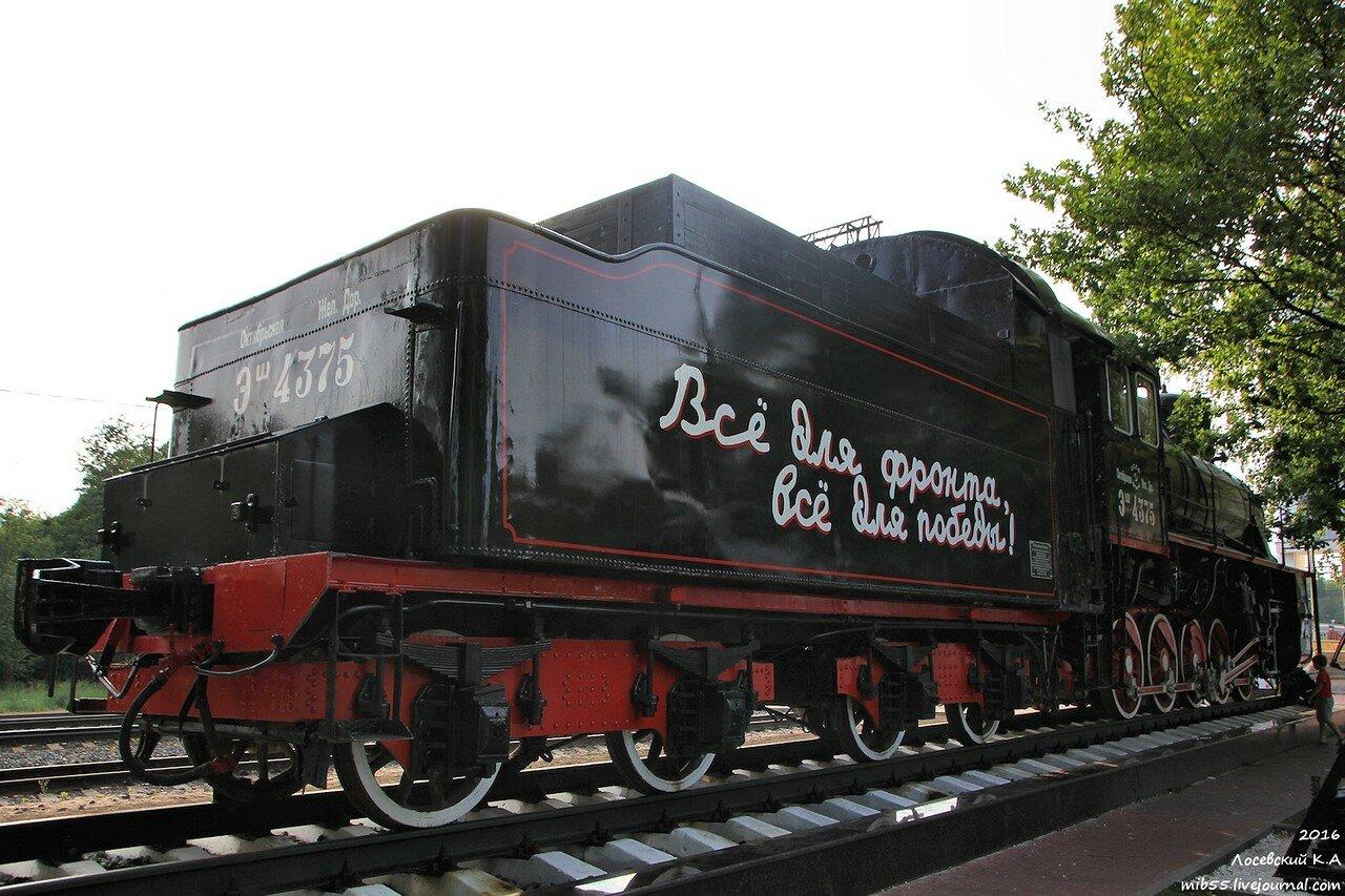 Блокадный паровоз 3.jpg