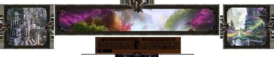 https://img-fotki.yandex.ru/get/45537/47529448.df/0_cf66e_37795134_orig.png