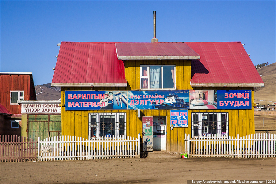Дороги Монголии