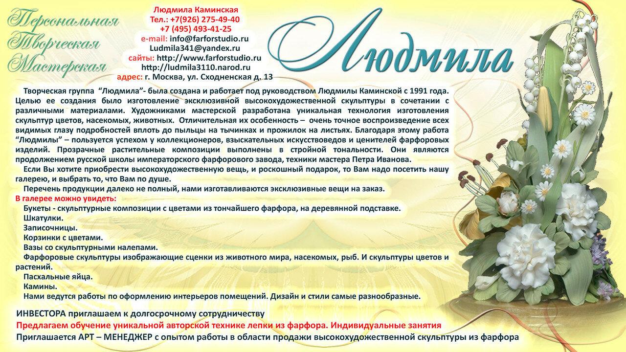https://img-fotki.yandex.ru/get/45537/7385269.14/0_df5d6_8a0205f6_X4L.jpg