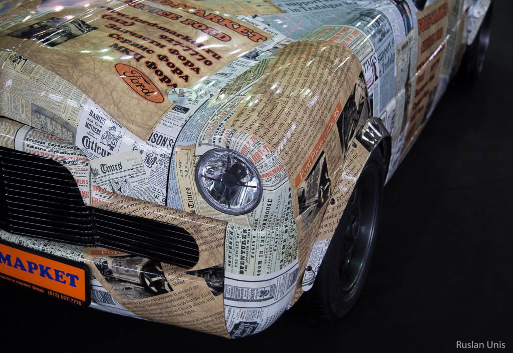 Мир автомобиля 2016