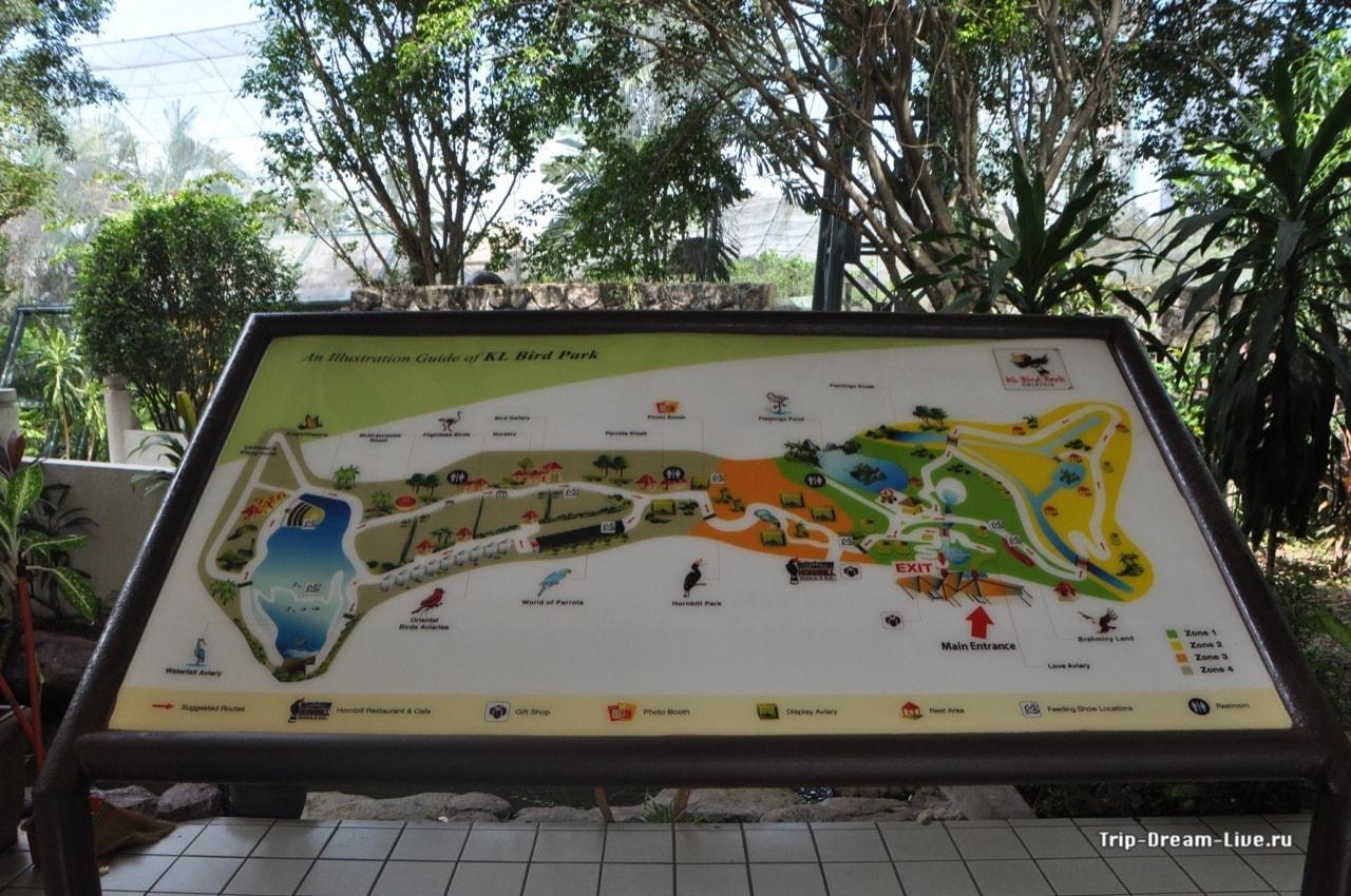 Карта парка птиц, что бы оценить масштаб