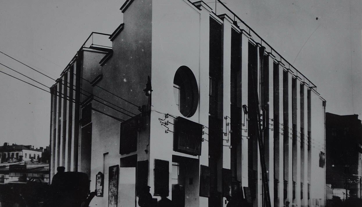 1924. Новосухаревский рынок, корпус дирекции. Архитектор Мельников К.С.