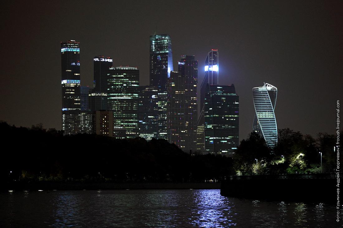 Москва Сити ночное фото