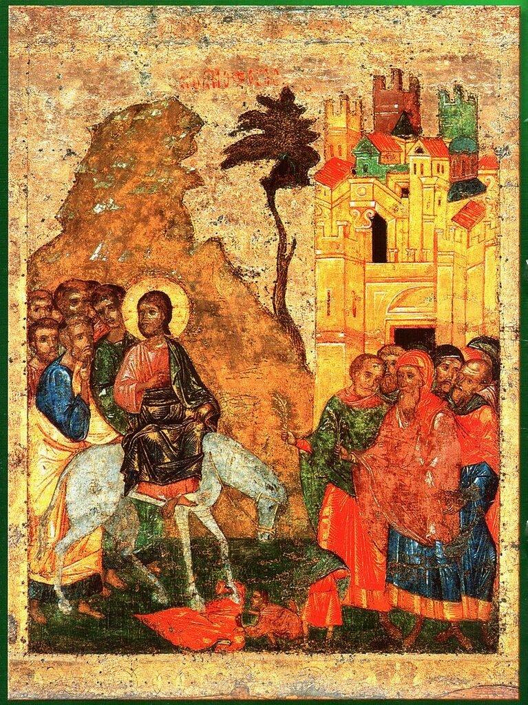 Вход_Господень_в_Иерусалим_XIV.jpg