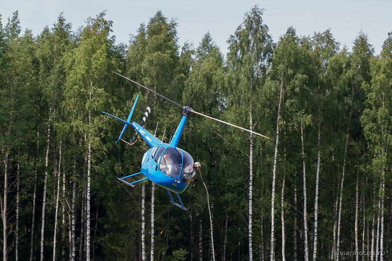 Robinson R44 (RA-06227) 0110_D804746