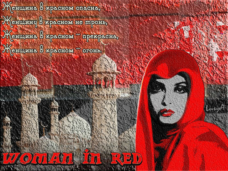 "graffiti collage ""Woman in red"""