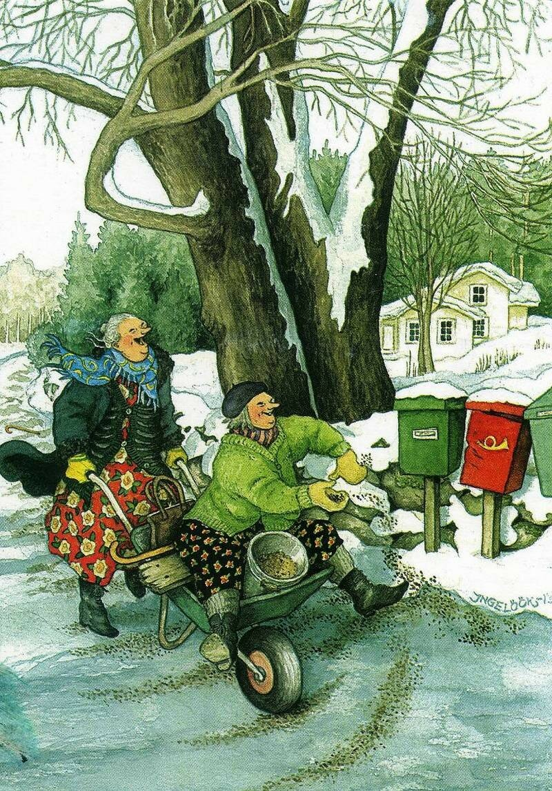 Кирилл, открытки старушки-веселушки