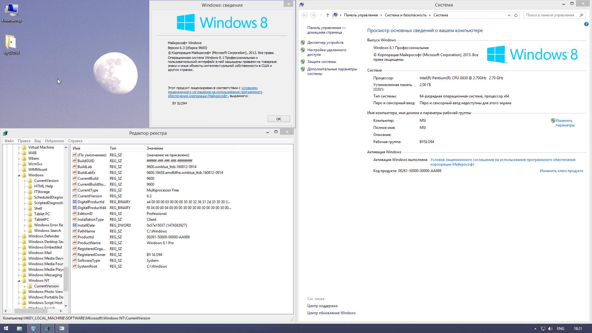 Directx 11 Windows 8.1 X64 скачать