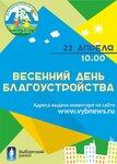 https://img-fotki.yandex.ru/get/45704/164813329.6/0_1ce2d0_4d7f16f_S