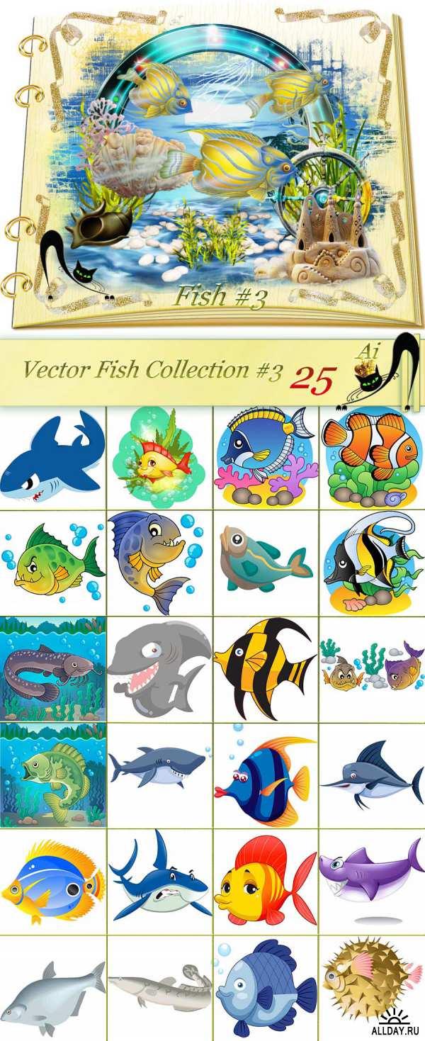 Рыбы, рыбки - Векторный клипарт