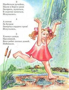 https://img-fotki.yandex.ru/get/45704/19411616.54b/0_11d0ea_507dec4b_M.jpg