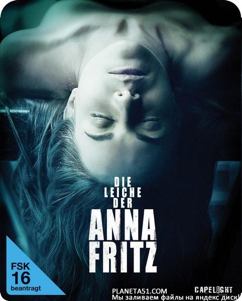 Труп Анны Фритц / El cadáver de Anna Fritz (2015/BDRip/HDRip)