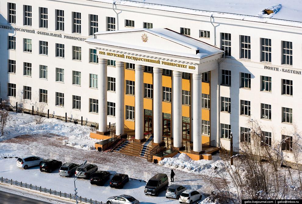 29. СВФУ — единственный в мире современный научный и образовательный центр, расположенный на те