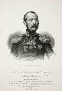 Петр Иванович Кислинский, флигель-адъютант Е.И.В., контр-адмирал