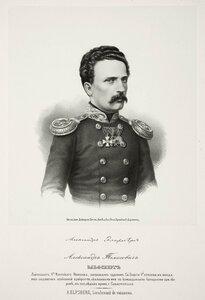 Александр Томасович Эльфсберг, лейтенант 4-го флотского экипажа