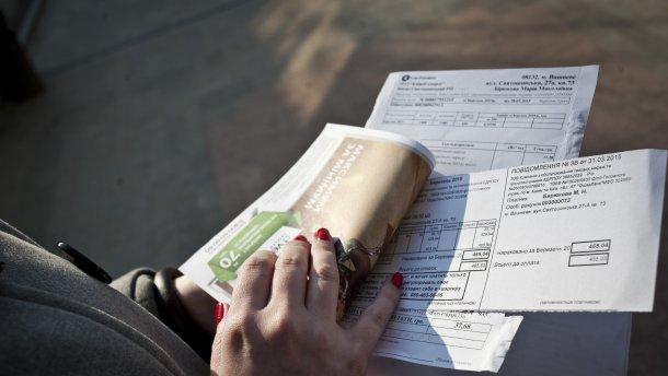 Неполучили качественные коммунальные услуги— получите компенсацию