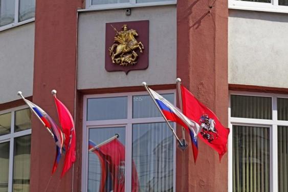 Мосгордума утвердила закон о уменьшении налога нанедвижимость для физлиц