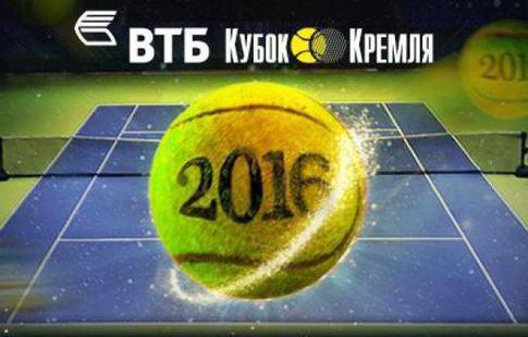 Бублик обыграл первого «сеянного» вовтором круге «Кубка Кремля»
