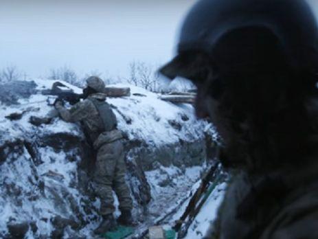 ВСУ заняли новые позиции наСветлодарской дуге, ненарушая «Минска»