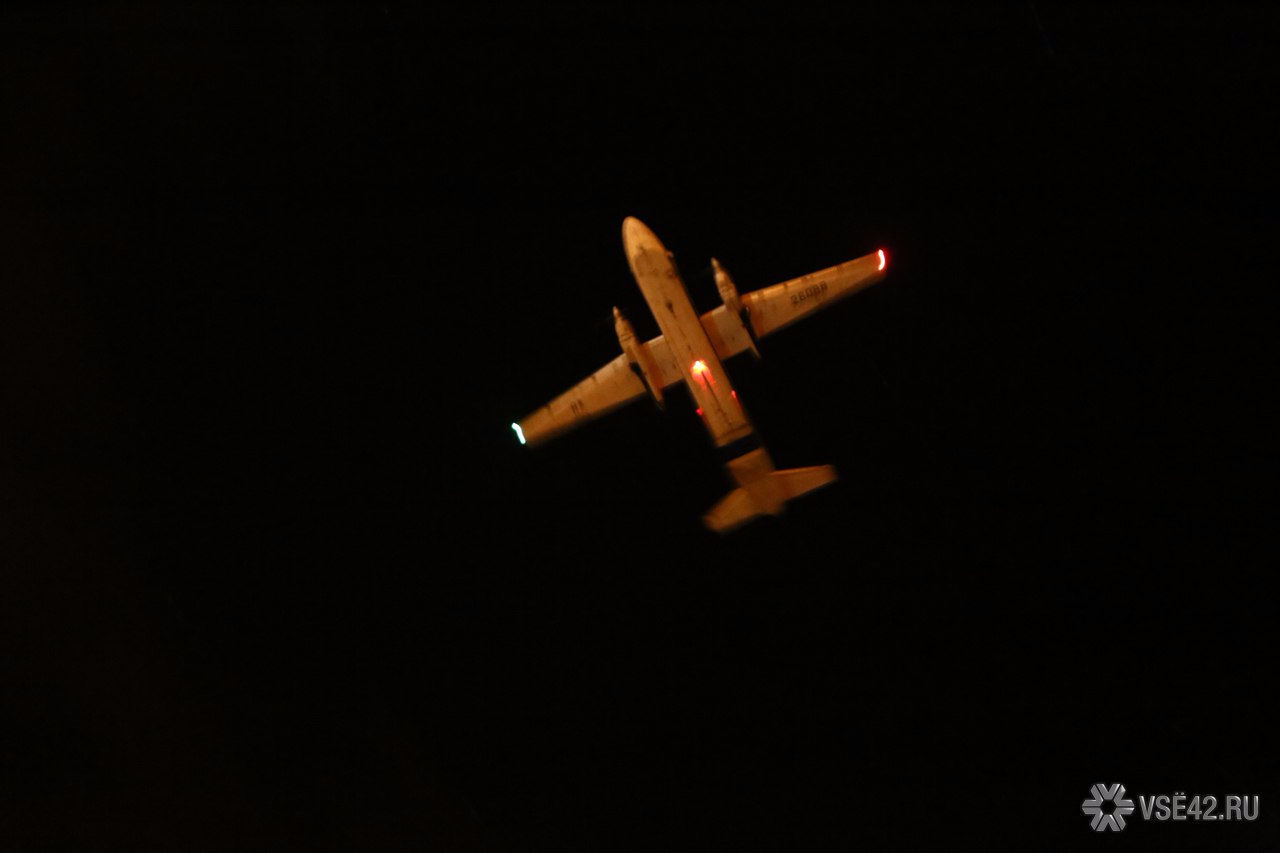 ВКузбассе из-за тумана несмогли сесть два самолёта