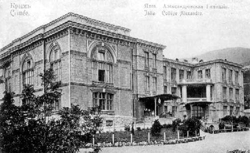 Бывшее здание ялтинской Александровской~doski03-2