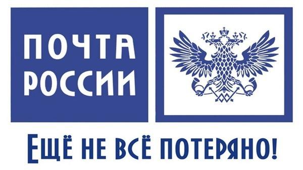 Невеселый диалог на собеседование в Почту России