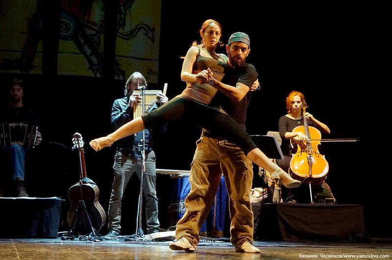 57. Театр Эстрады. DEL BARRIO. 17.10.14.89..jpg