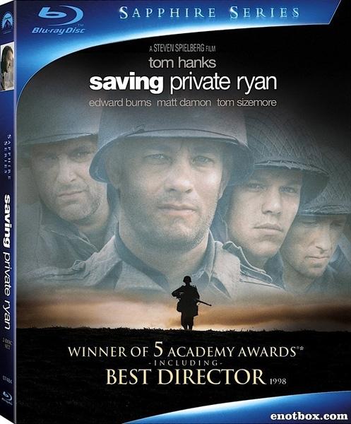 Спасти рядового Райана / Saving Private Ryan (1998/BDRip/HDRip)