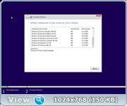 Windows 10 Redstone 2 [14986.1000] (x86-x64) AIO [28in1] adguard (Декабрь 2016)