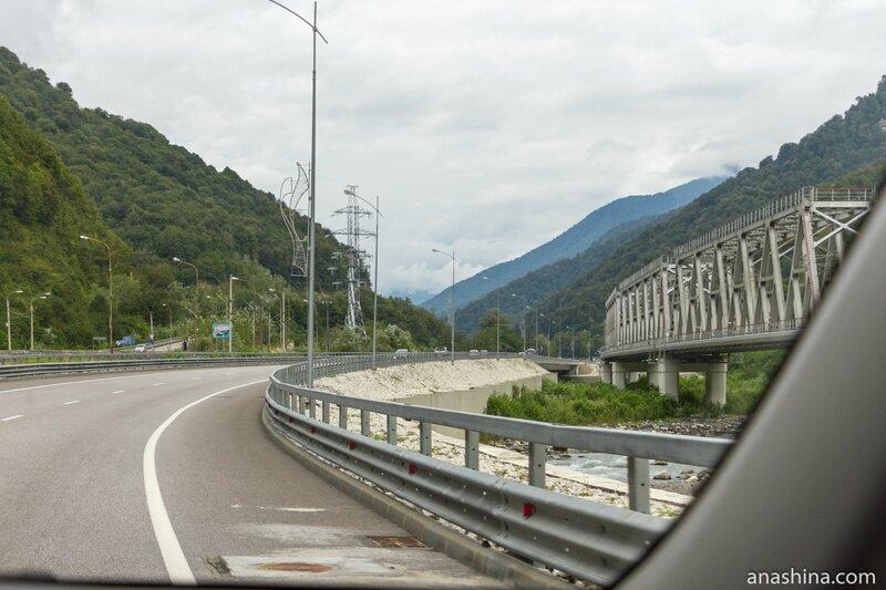 Три дороги и река, Новое Краснополянское шоссе