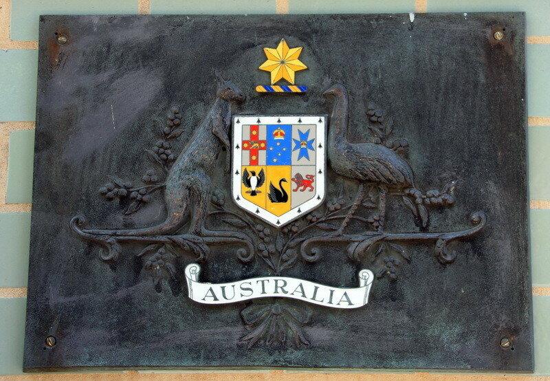 2014-05-19 - ДИКН14 - Особняк Дерожинской (Резиденция посла Австралии) арх. Ф.О.Шехтель