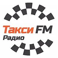 «Такси FM» представляет новый сезон - Новости радио OnAir.ru